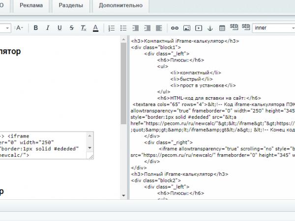 Битрикс компоненты в визуальном редакторе битрикс модуль местоположение